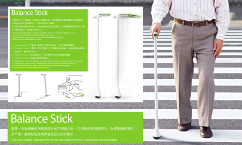 市面上现有有脚架的拐杖,角架重量重而且所需面积大,在走楼梯等情况时